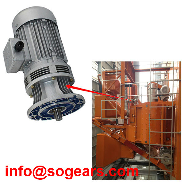 variable speed motor reducer